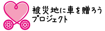 ロゴJP~1.JPE